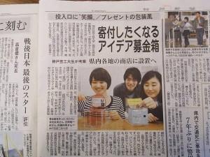 20141119_kobe_news